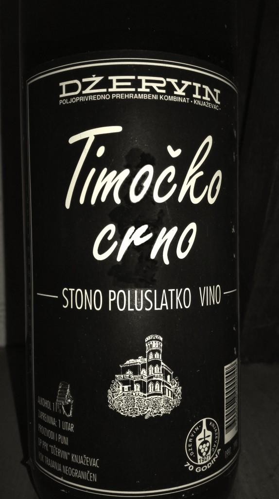 Timočko crno vino iz Džervina