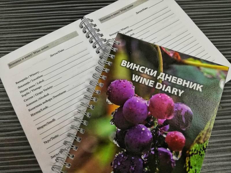 vinski dnevnik