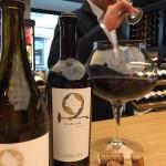 zorah wines